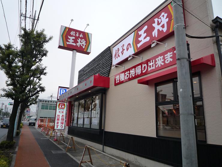 大手中華料理店