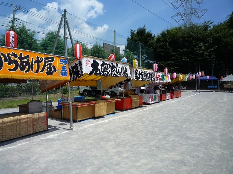 地元フェスティバル