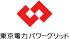 東京電力パワーグリッド