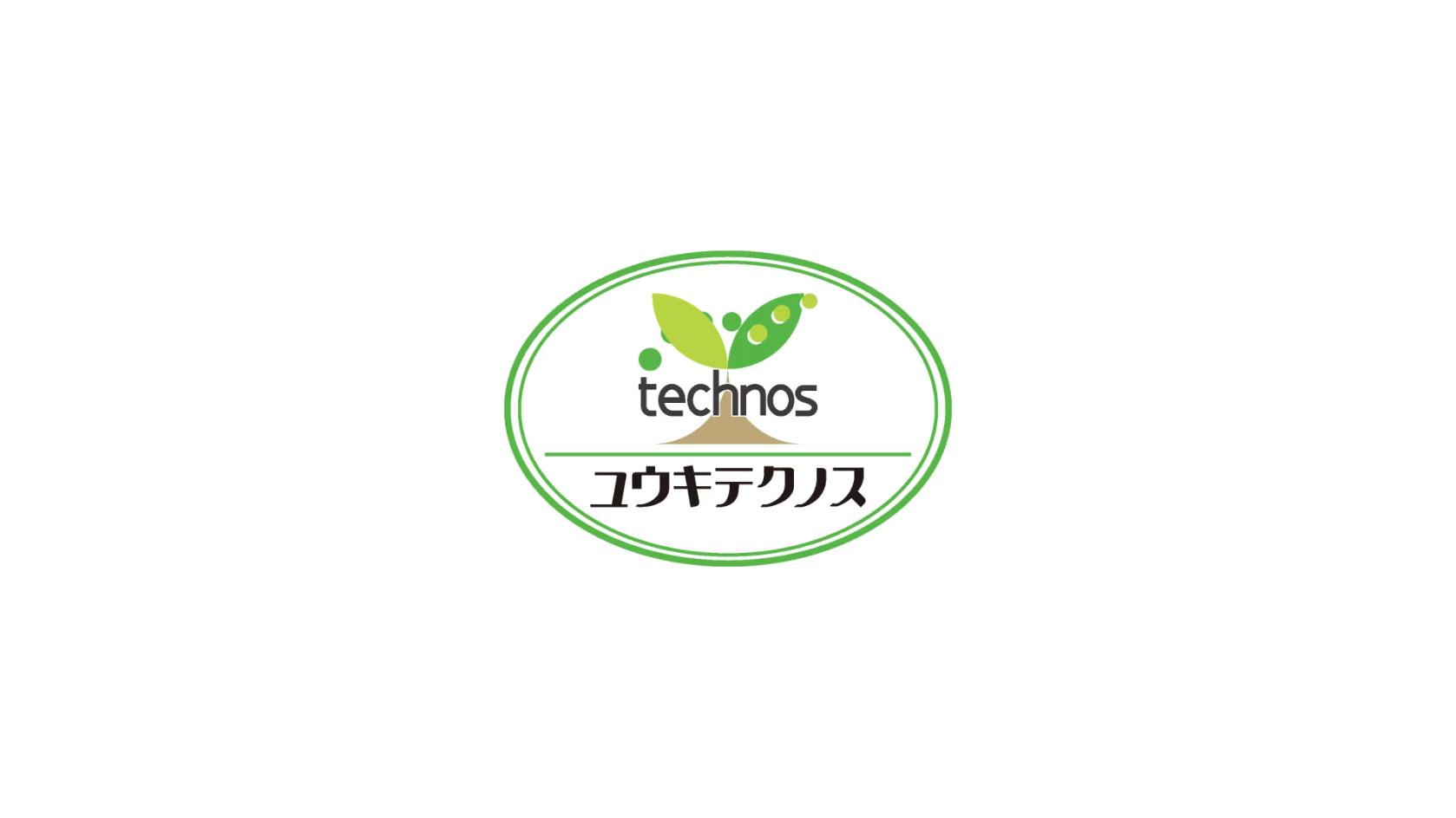 ユウキテクノス株式会社